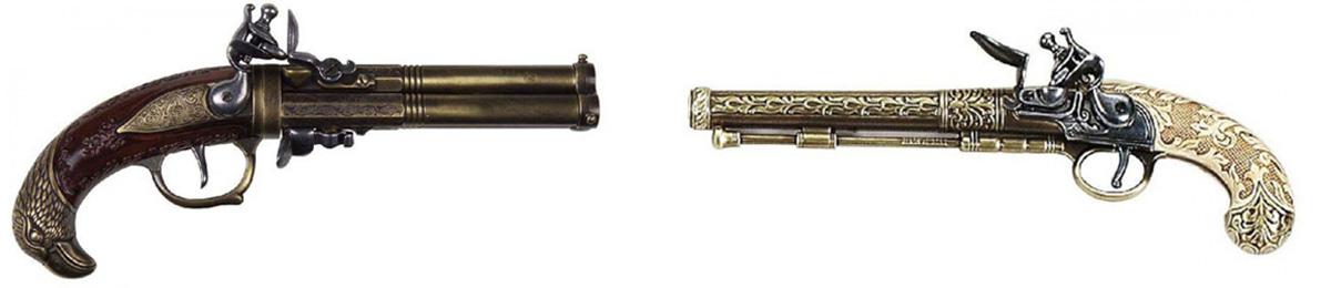 Historische Schusswaffen