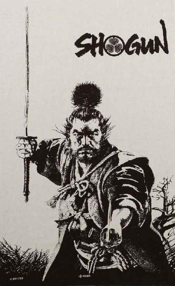 Samuraituch