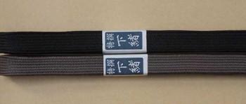 Sageo aus Seide Korai 110 cm für Wakizashi