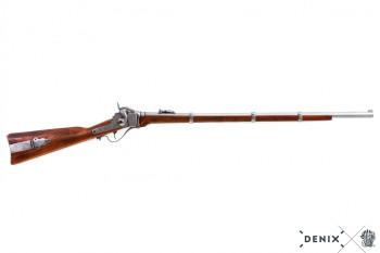 Amerik. Sharps Karabiner, USA 1859, silber