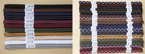 Sageo aus Kunstfaser 220 cm für Langschwert - Shigeuchi Stil