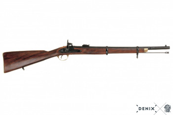English P/60-Rifle, Enfield 1860