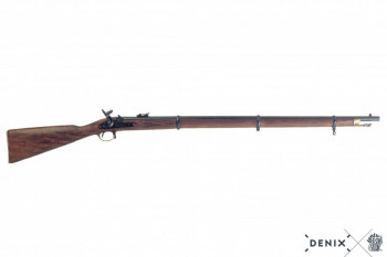 Muskete of Lee-Enfield